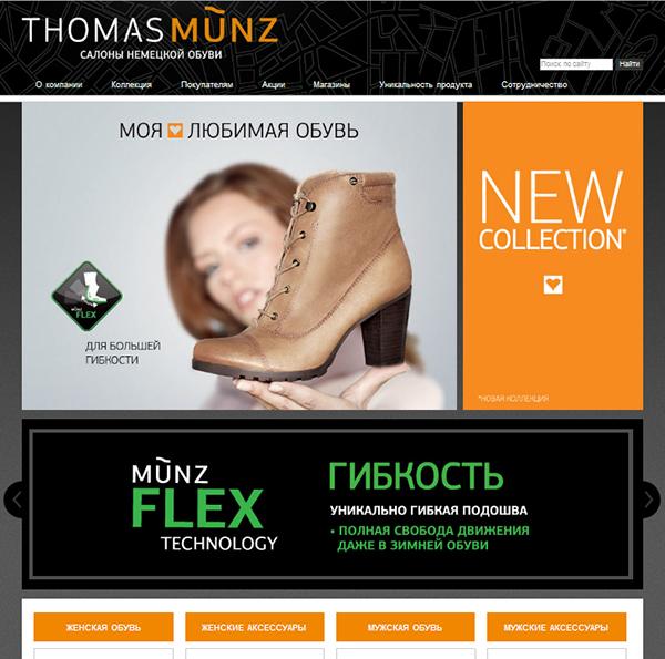 Thomas_Munz_11