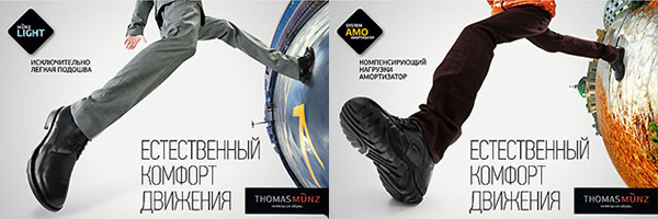 Thomas_Munz_2