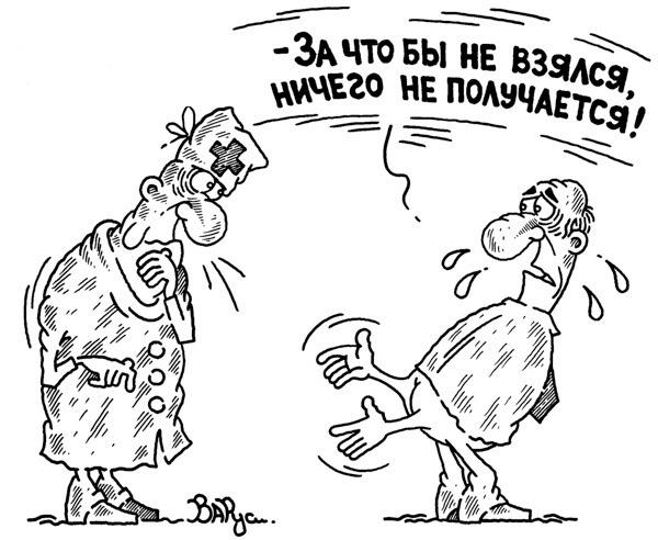 ruki_iz_zhopy
