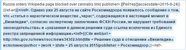 wiki_reshenie