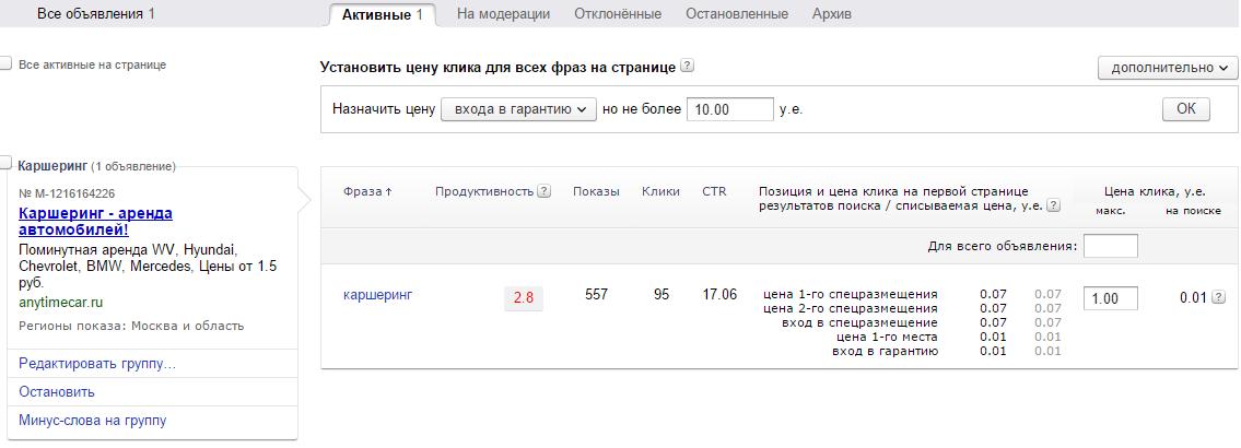 Знакомства в дмитров ru 1