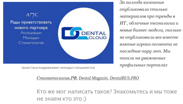 dental_otvet_14