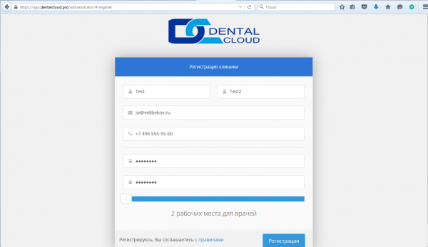 dentalcloud_register