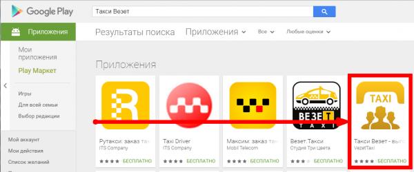 taxi_vezet