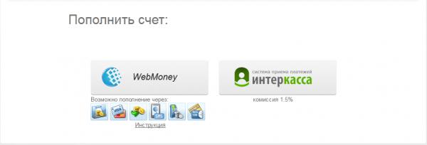 apptools_ru_pay1
