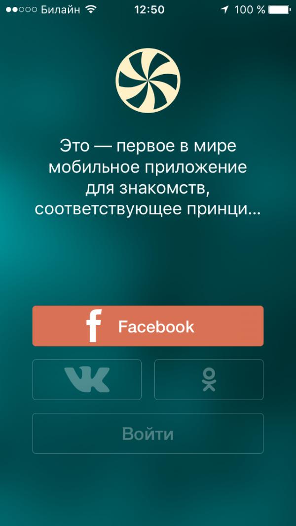 IMG_0040