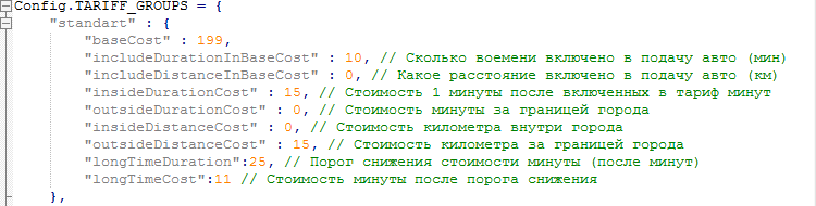 config_moscow