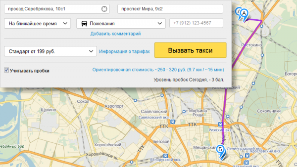 moscow_online_1
