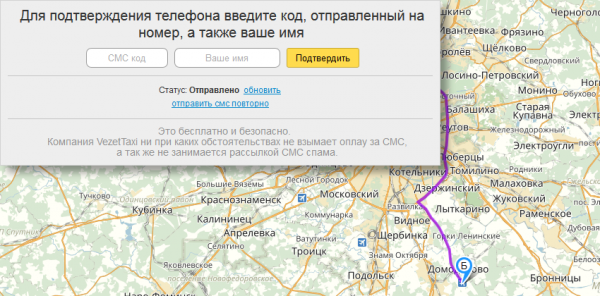 moscow_online_3