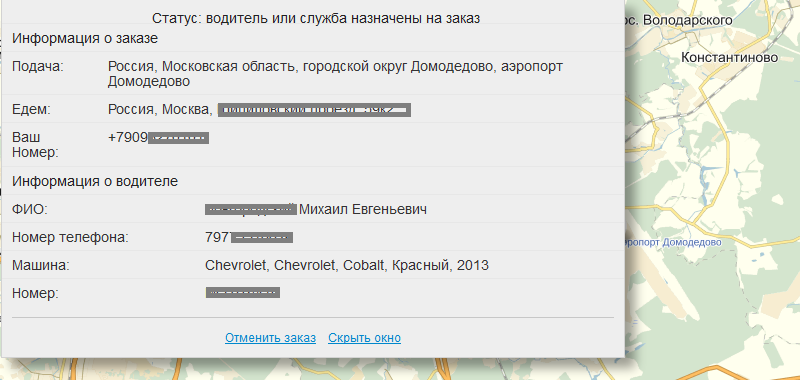 moscow_online_4