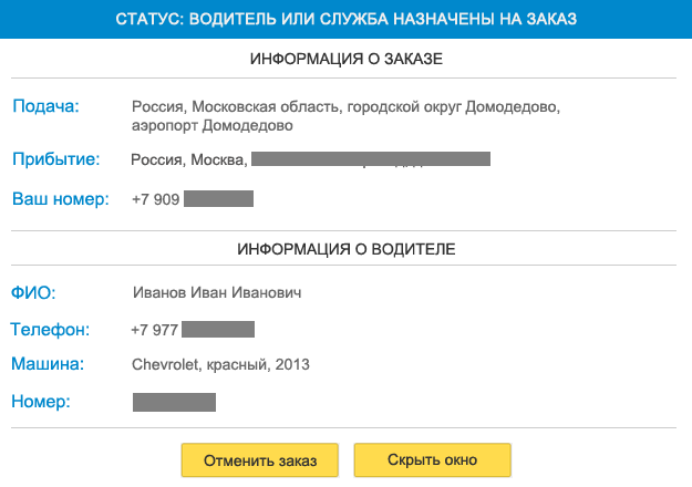 moscow_online_5