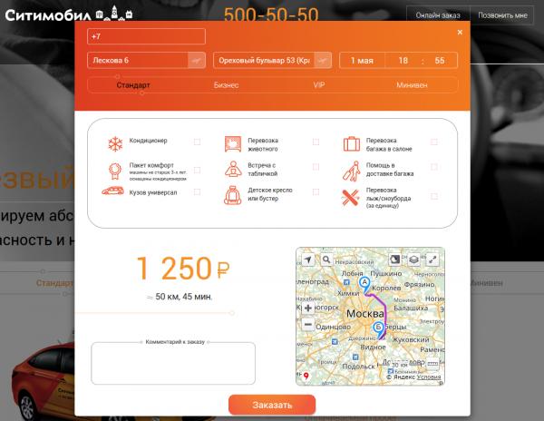 city-mobil_online