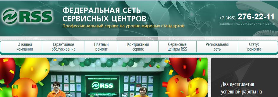 rss_site