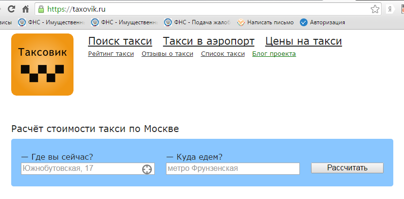 taxovik_web