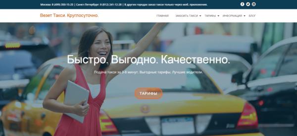 vezet_site