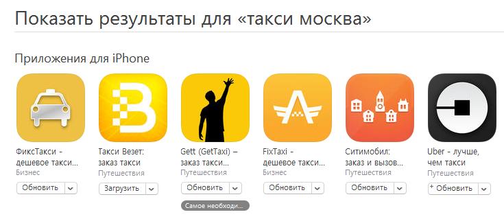 app_store_top_2