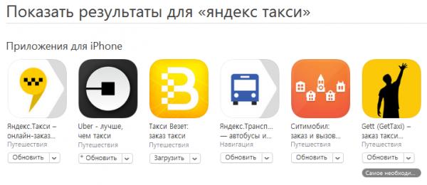 app_store_top_3