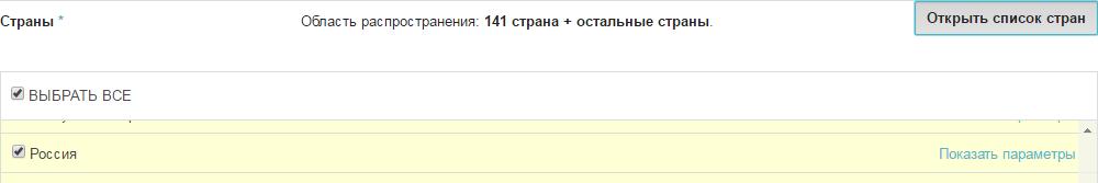 google_play_russia