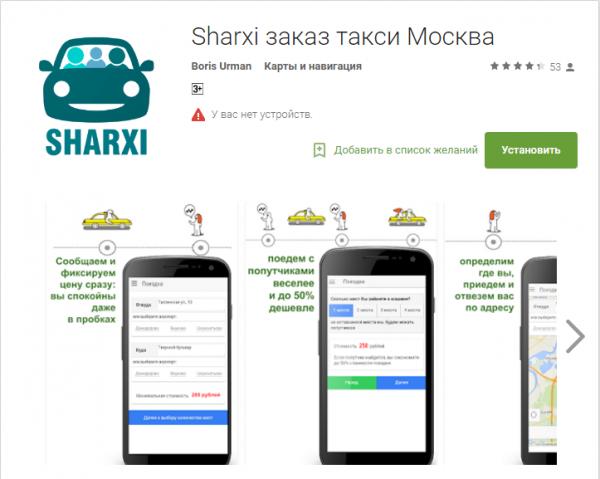 sharxi_1