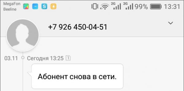sharxi_5