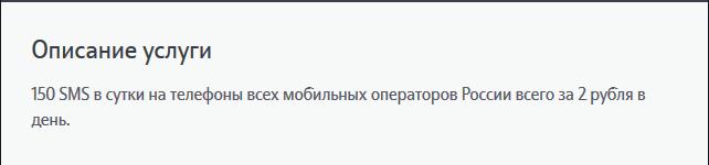 tele2_kaluga