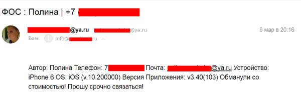 ios_pay