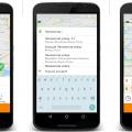 Онлайн сервис заказа такси. Часть 56. Новый дизайн мобильных приложений.