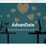 Сеть сайтов знакомств. Часть 9. Решение по Advandate.