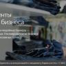 Промокоды Яндекс.Директ продолжают работать.