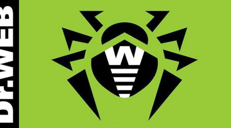 Доктор Веб — компания, которая должна наконец закрыться.