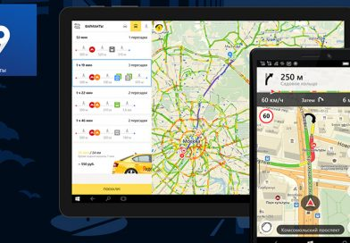 Яндекс.Карты лепят чужие отзывы организациям