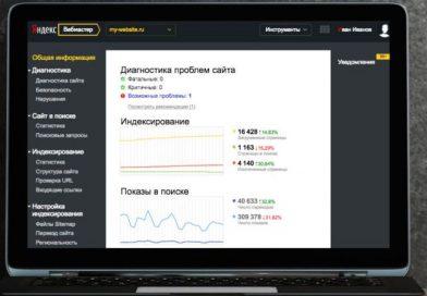 Яндекс научился распознавать ссылки на сайт без самой ссылки